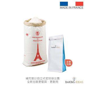 【烘焙材料】法國麵粉 - 法國巴黎大磨坊 - T55