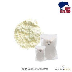 【烘焙材料】奶粉 - 紐西蘭全脂奶粉