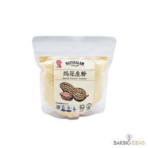 【烘焙材料】焗花生粉 - 天然之林 - 200g (原裝)