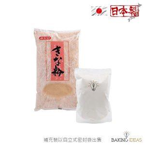 【烘焙材料】日本烘烤黃豆粉 - 200g